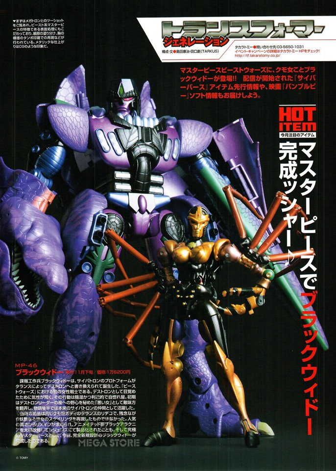 [Masterpiece] MP-46 Blackarachnia (Beast Wars) NOZfta38_o