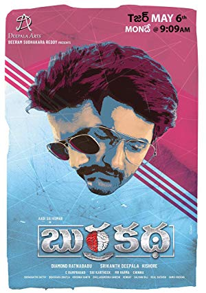 BURRAKATHA (2019) 720p HDRip Hindi Dubbed x264 AAC 900MB -