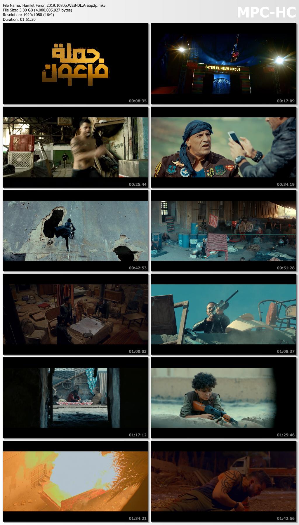 [فيلم][تورنت][تحميل][حملة فرعون][2019][1080p][Web-DL] 9 arabp2p.com