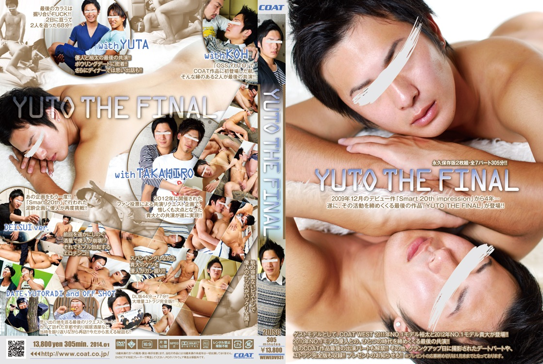 Yuto The Final (2 Discs) / Юто финал (2 диска) [WEWEDV931] (Coat West) [cen] [2014 г, Asian, Twinks, Oral/Anal Sex, 69, Blowjob, Flip-Flop, Handjob, Toys, Masturbation, Cumshots, Compilation, DVDRip]