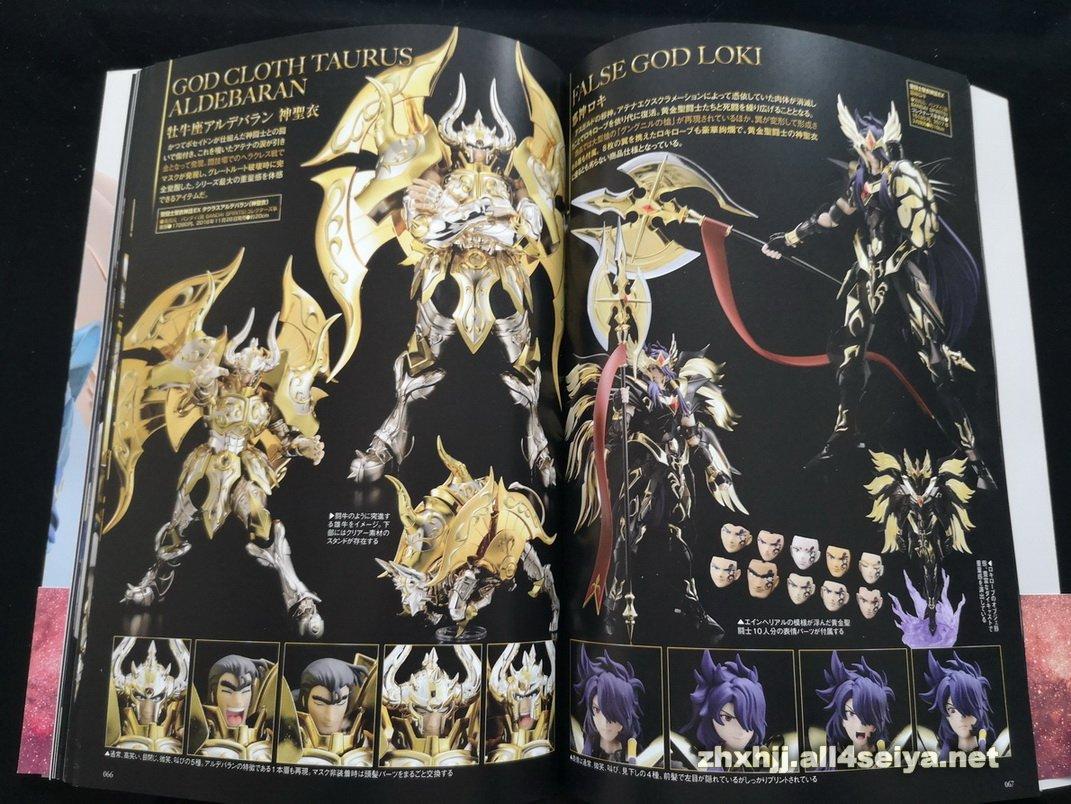 Hobby Japan: Mythology -Thousand War Edition- Integral 1FSm6Jxh_o