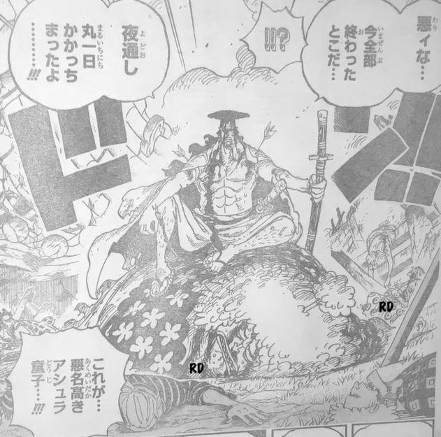 One Piece Spoilers 962 Z4K6DxjD_o