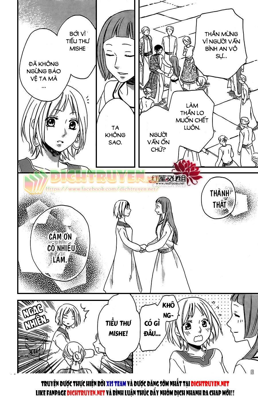 Sabaku no Harem chap 27 - Trang 16