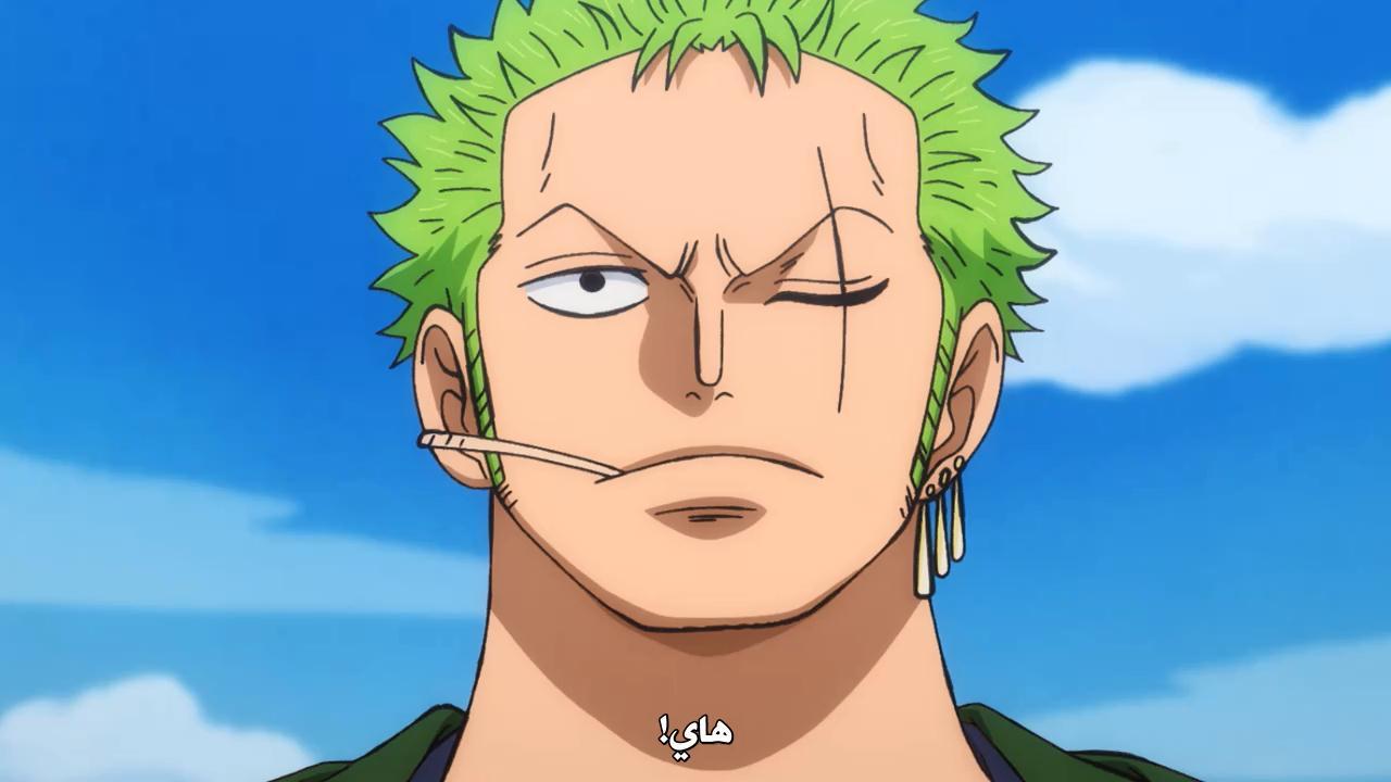 ون بيس الحلقة 897 One Piece تحميل تورنت 1 arabp2p.com