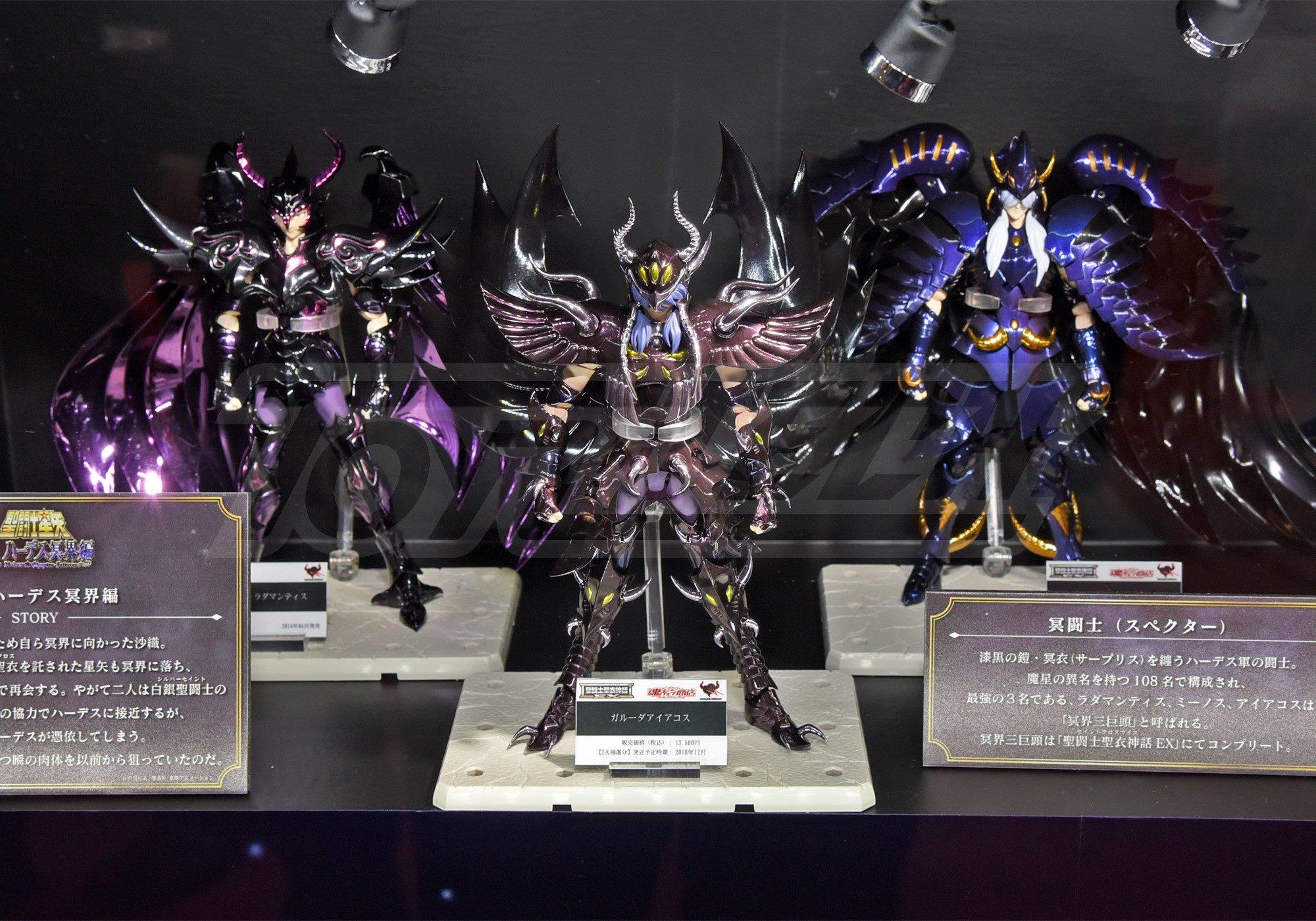 [Comentários] International Tokyo Toy Show 2018 FCJ5uNA0_o
