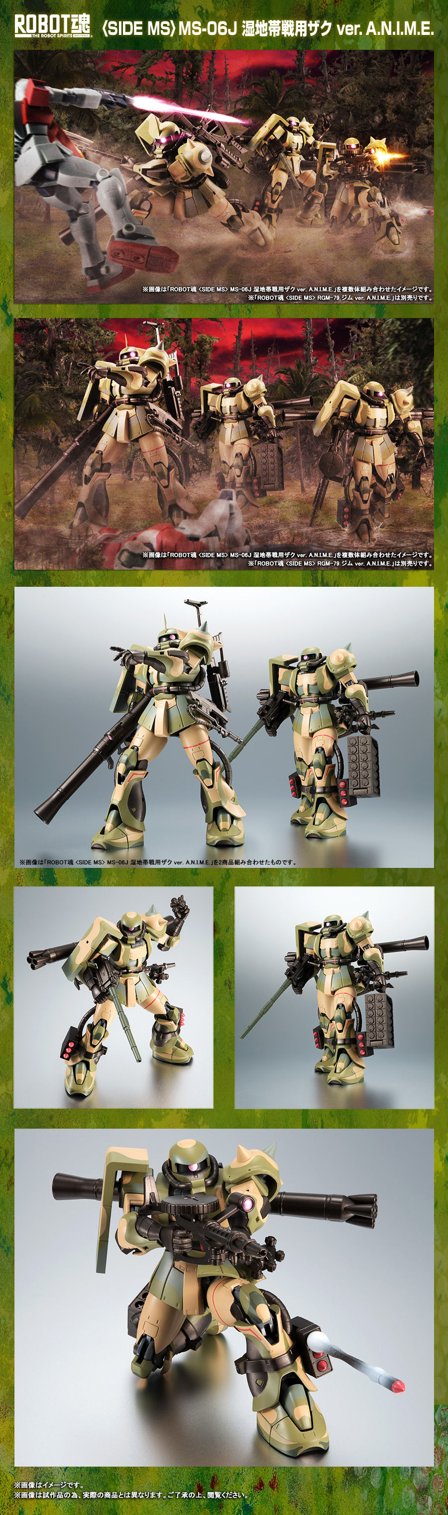Gundam - Metal Robot Side MS (Bandai) - Page 5 69eYl3Qc_o