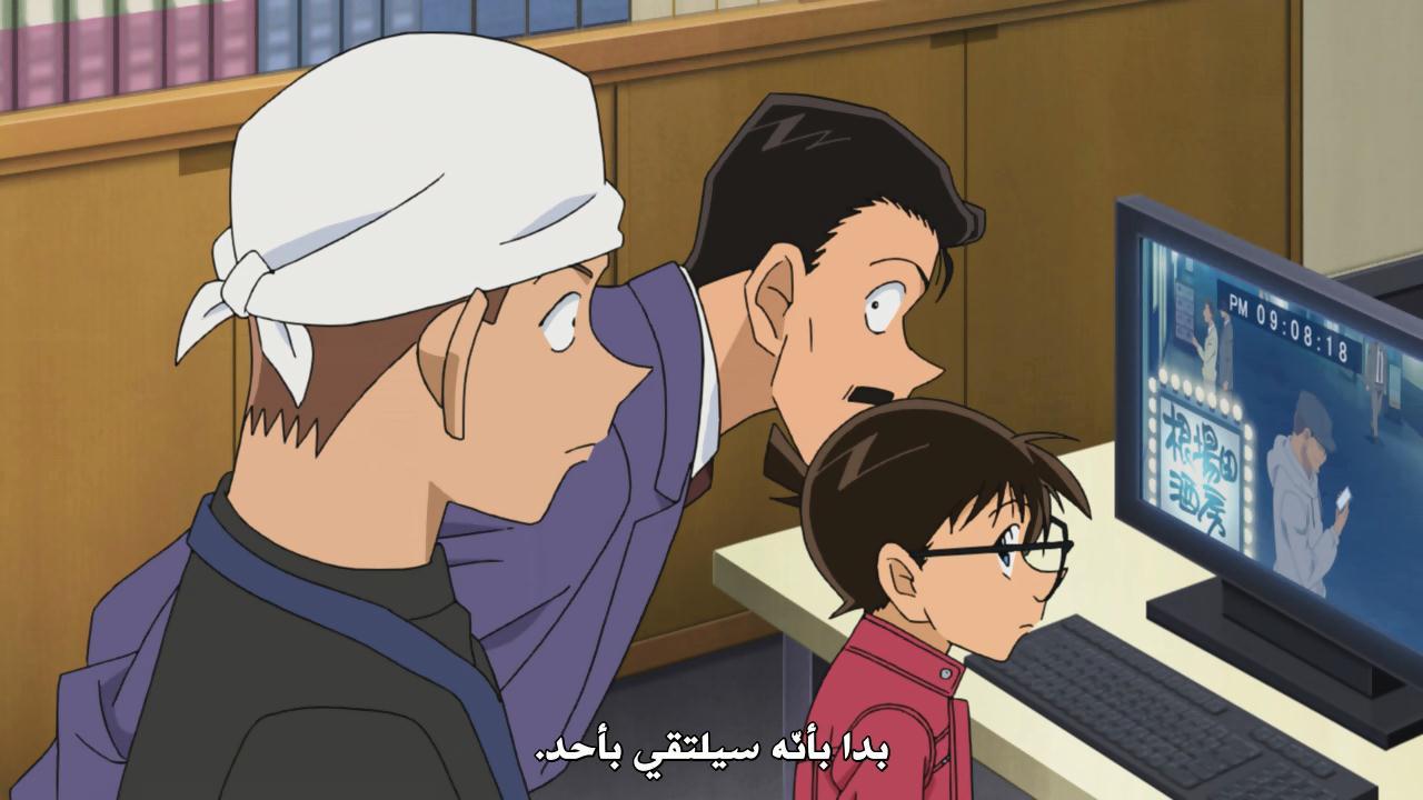 المحقق كونان الحلقة 957 Detective Conan تحميل تورنت 2 arabp2p.com