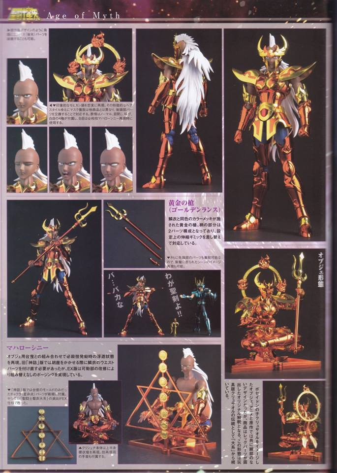 [Comentários] Saint Cloth Myth EX - Krishna de Chrysaor. 7UMBnghF_o