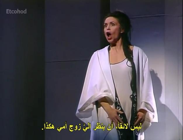 الترجمة العربية الوحيدة لأوبرا (سالومي) لشتراوس 1990 تحميل تورنت فيلم 4 arabp2p.com