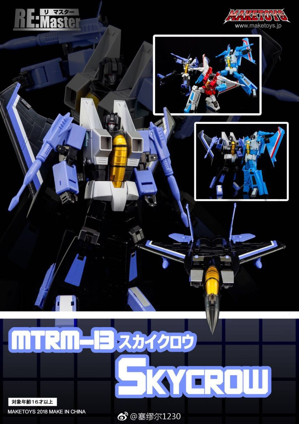 [Maketoys] Produit Tiers - MTRM - Seekers/Chasseurs Décepticons - Page 3 R3bnOSw7_o