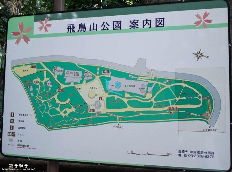 飛鳥山公園的地圖