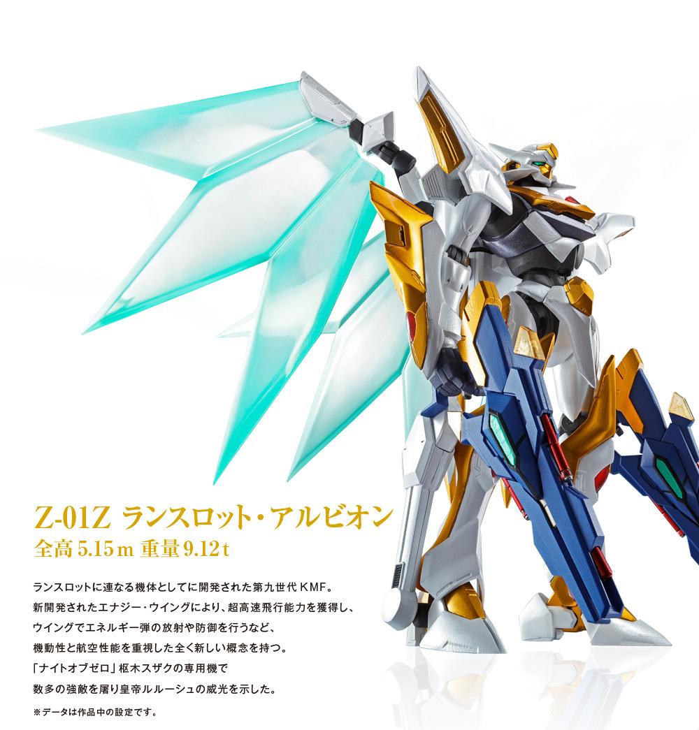 "Gundam : Code Geass - Metal Robot Side KMF ""The Robot Spirits"" (Bandai) - Page 2 RXVMNXZo_o"