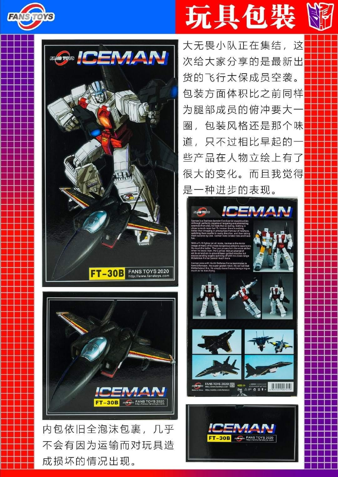 [Fanstoys] Produit Tiers - Jouet FT-30 Ethereaon (FT-30A à FT-30E) - aka Superion - Page 4 LAu4xahr_o