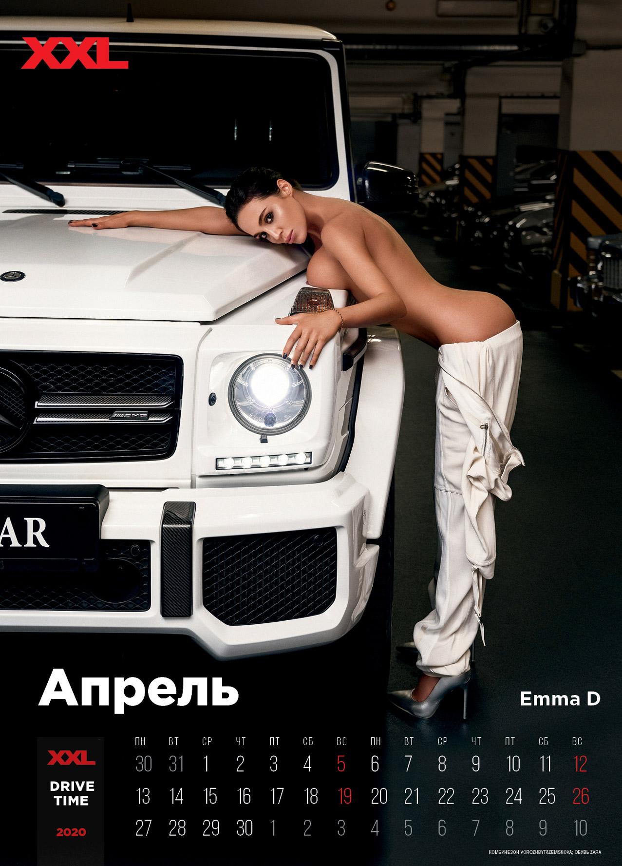 календарь журнала XXL Украина на 2020 год / апрель - Emma D