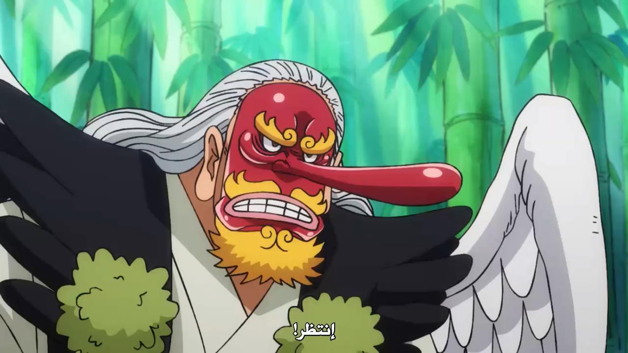 ون بيس الحلقة 897 One Piece تحميل تورنت 2 arabp2p.com