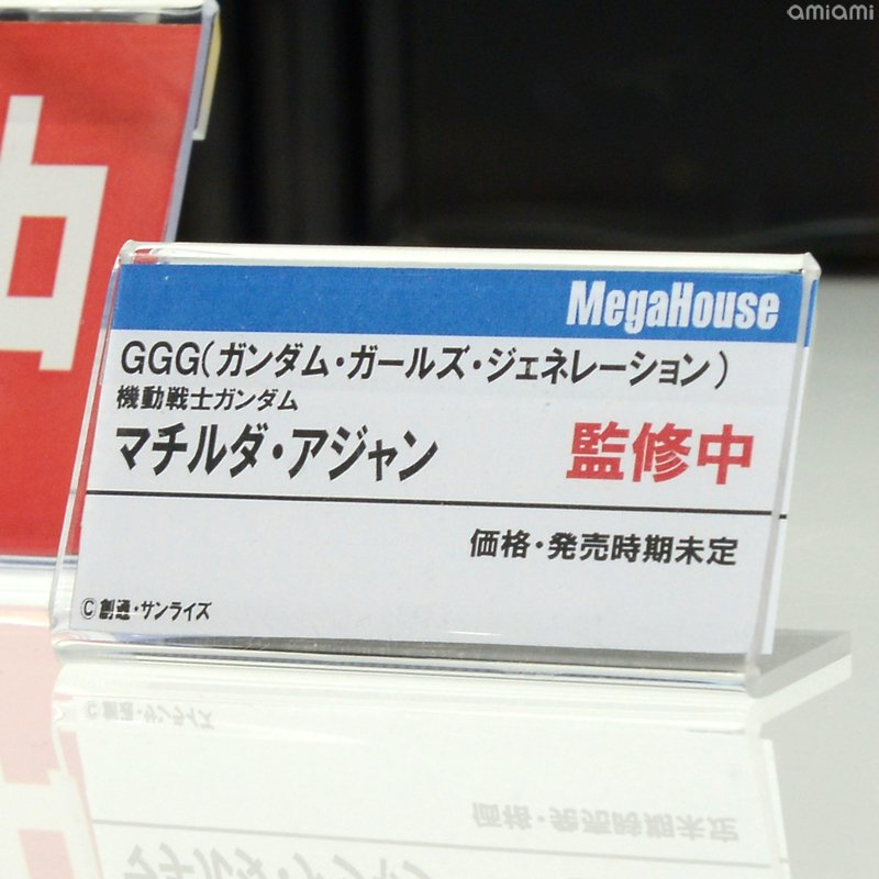 Gundam Girls Generation DX (GGG-DX) 1/8 [MegaHouse] - Page 2 ACB7isT3_o
