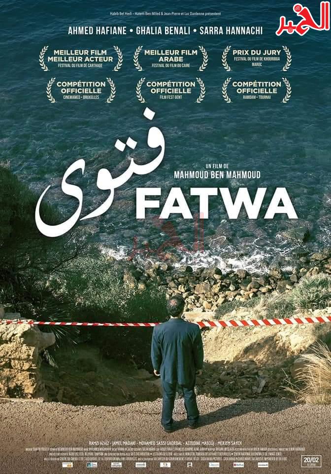 [فيلم][تورنت][تحميل][فتوى][2018][1080p][Web-DL][تونسي] 1 arabp2p.com