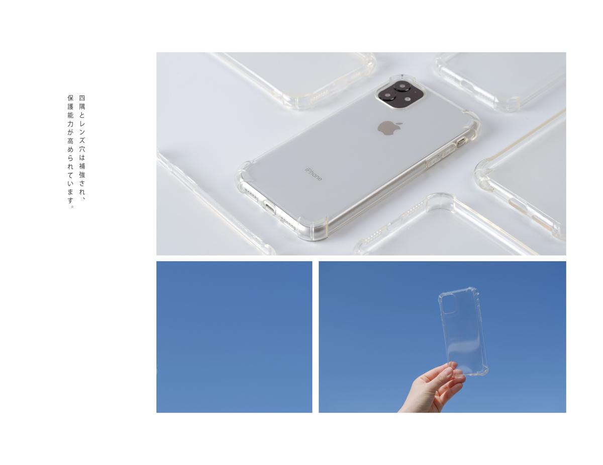 iPhone 11 TPUクリアケース