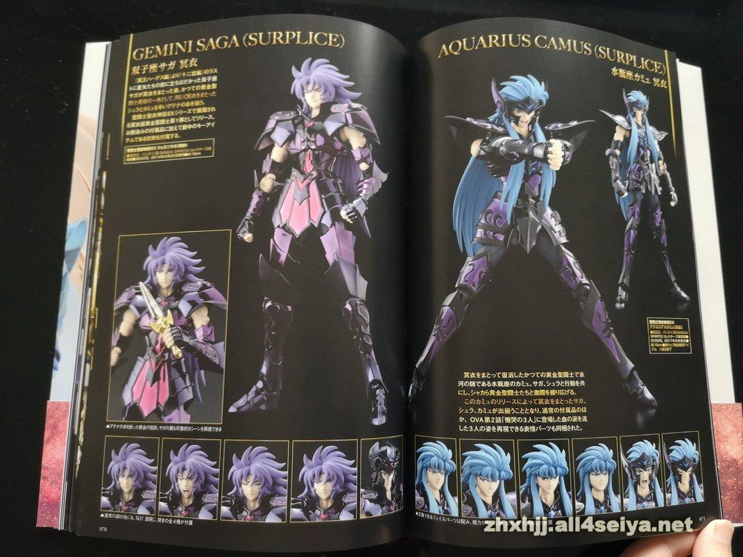 Hobby Japan: Mythology -Thousand War Edition- Integral JLD5n1nt_o
