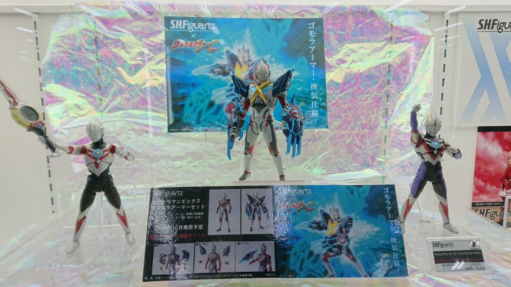 Ultraman (S.H. Figuarts / Bandai) - Page 6 Gg6xw1g7_o