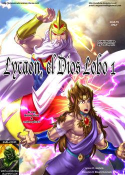 Lycaon El Dios Lobo 1