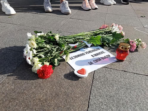 Безвинно убиенным в Минске