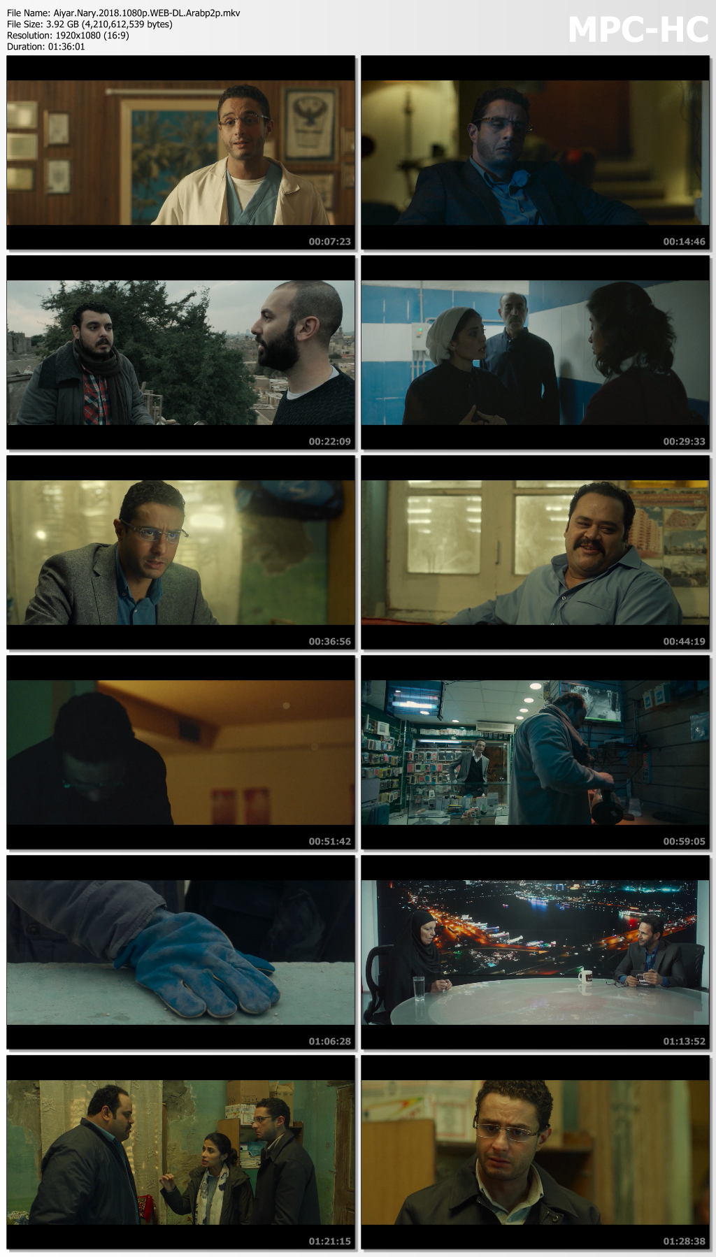 [فيلم][تورنت][تحميل][عيار ناري][2018][1080p][Web-DL] 6 arabp2p.com