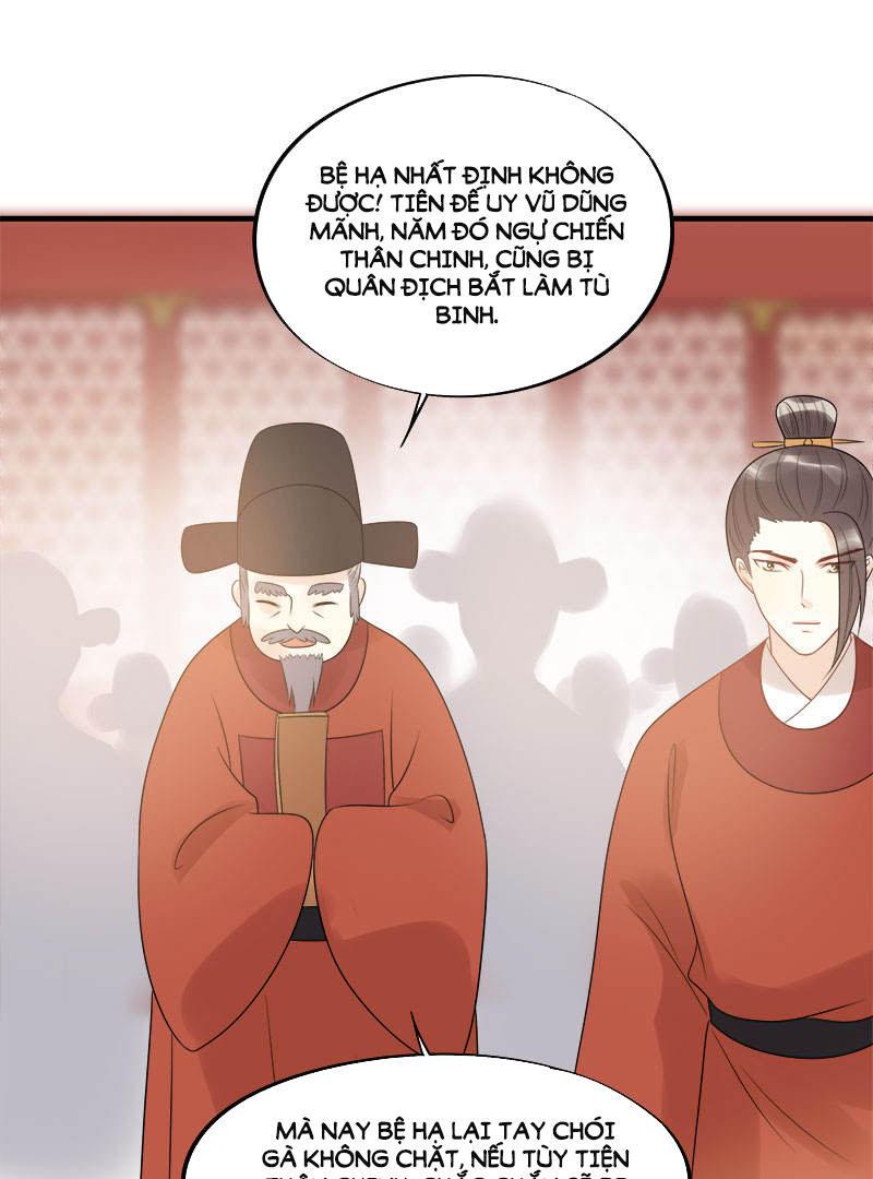 Tư Thế Chính Xác Cùng Bệ Hạ Yêu Đương Chapter 14