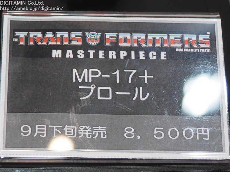 [Masterpiece] MP-17 Prowl/Cervo - Page 4 QhzL9ts6_o