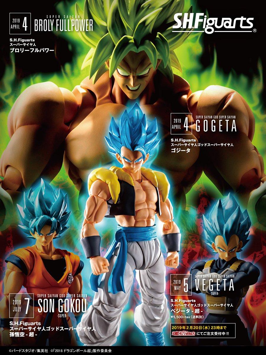 [Comentários] Dragon Ball Z SHFiguarts - Página 29 X1es9sVS_o