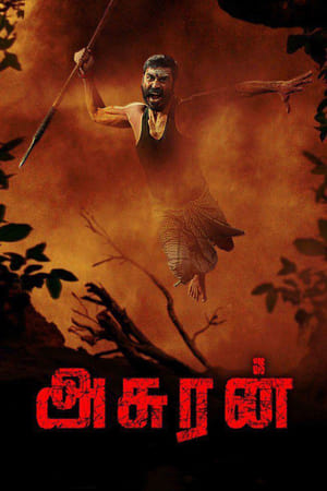 Asuran (2019) Tamil - 1080p Proper HQ TRUE HD AVC - x264 - DD 5 1 - 4 4GB - ESubs