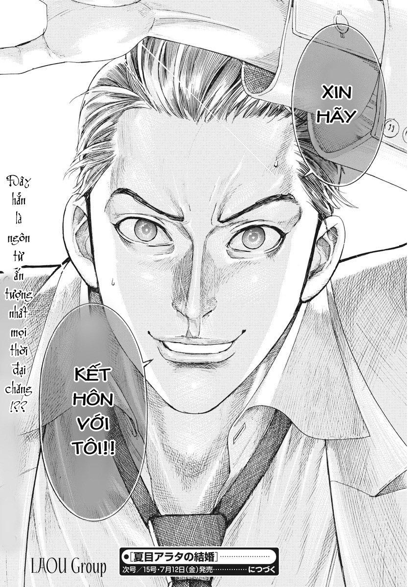 Natsume Arata no Kekkon chap 1 - Trang 53