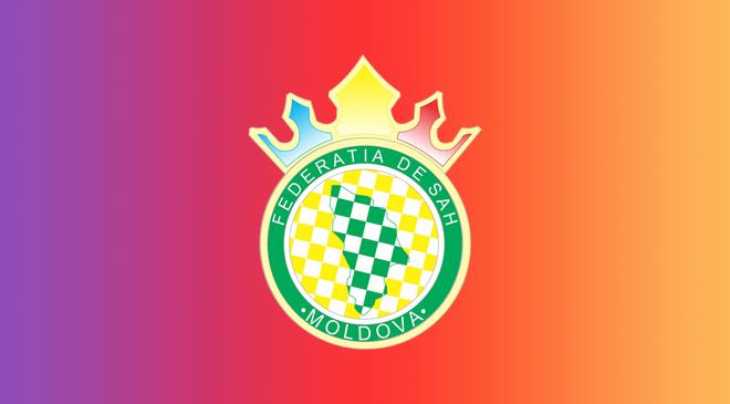 Поддержи работу шахматной федерации Молдовы!