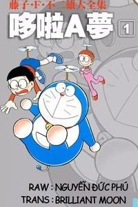 Truyện ngắn Doraemon mới nhất