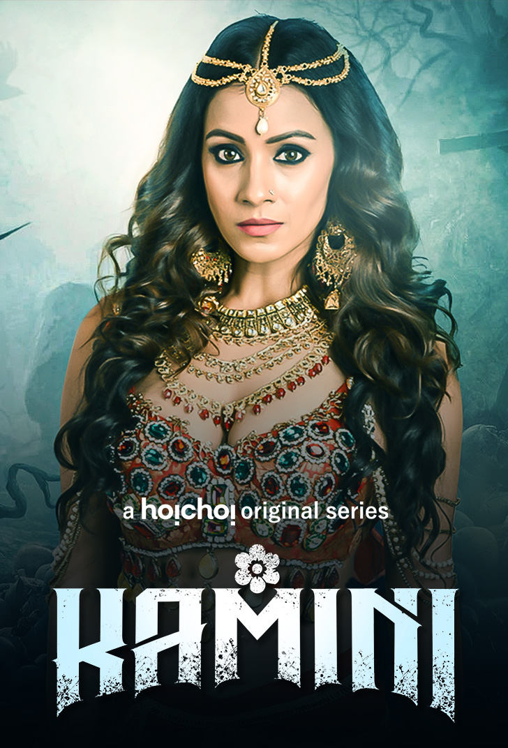 Kamini 2019 S01 Hoichoi Originals 1080p WEB-DL