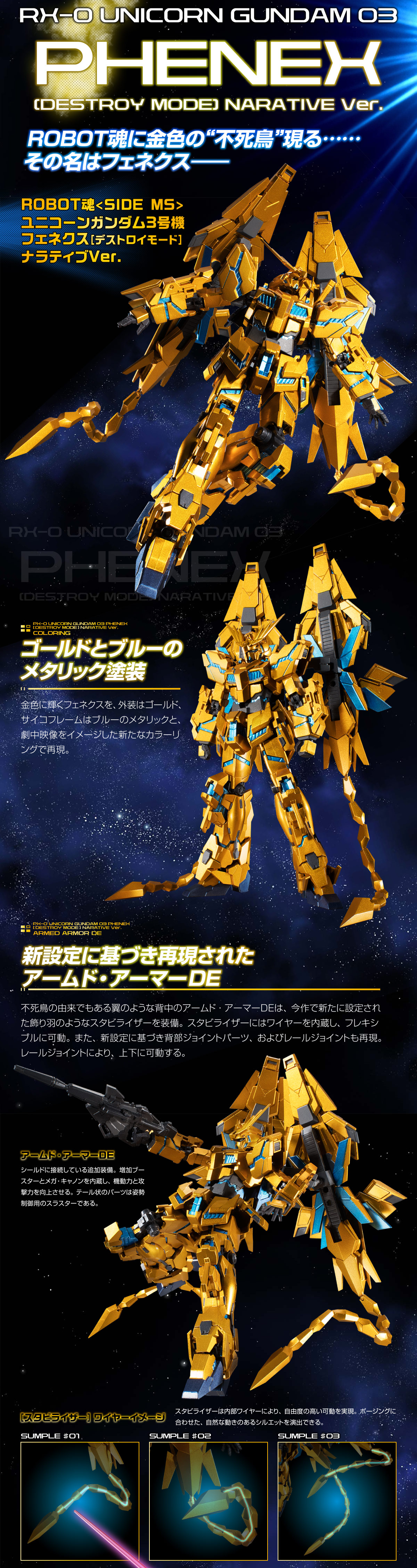 Gundam - Metal Robot Side MS (Bandai) - Page 6 LUZLrYlw_o
