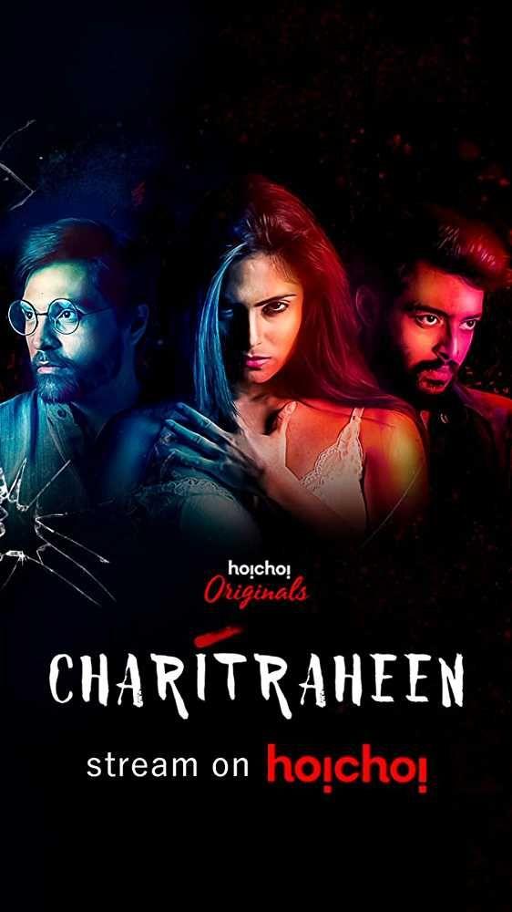 Charitraheen 2018 Season 1 S01 Hoichoi Originals Series Complete 720p WEB-DL