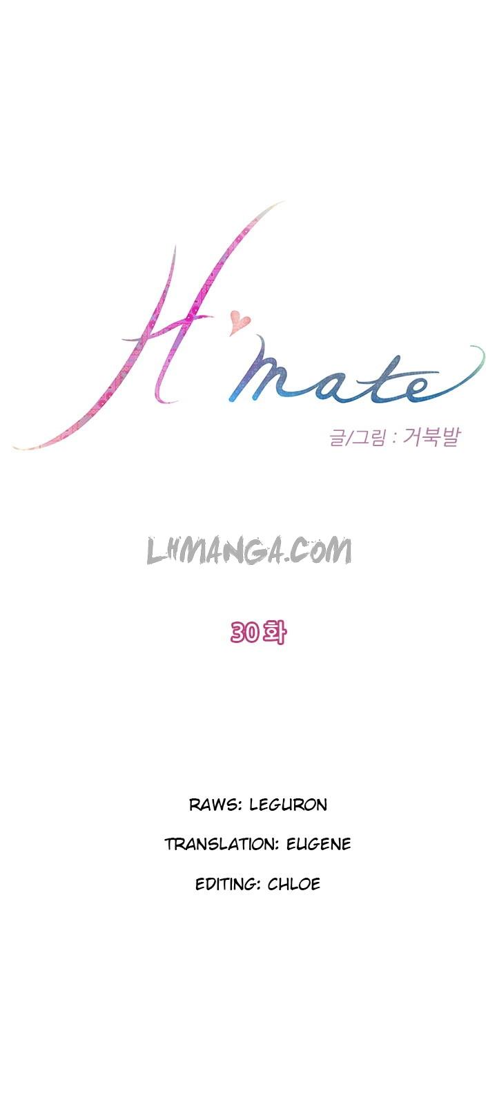 H-Mate Chapter 30 - Trang 1