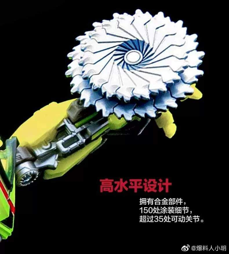 [Masterpiece Film] MPM-11 Ratchet BZp8fG8T_o