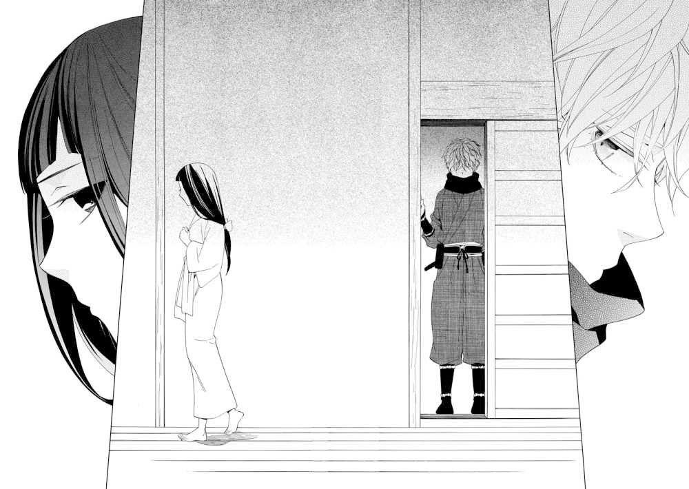 Nengara Nenbyaku Ansatsu Renka Chap 2 . Next Chap Chap 3
