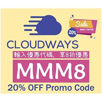 cloudways-code-sidebar