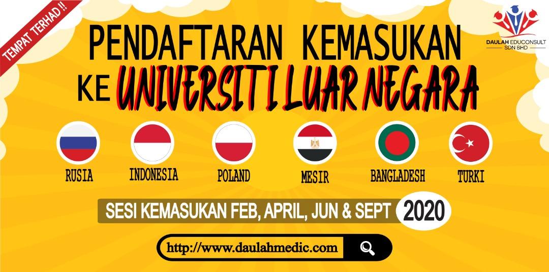 Jom Belajar Luar Negara Bersama Daulah Educonsult