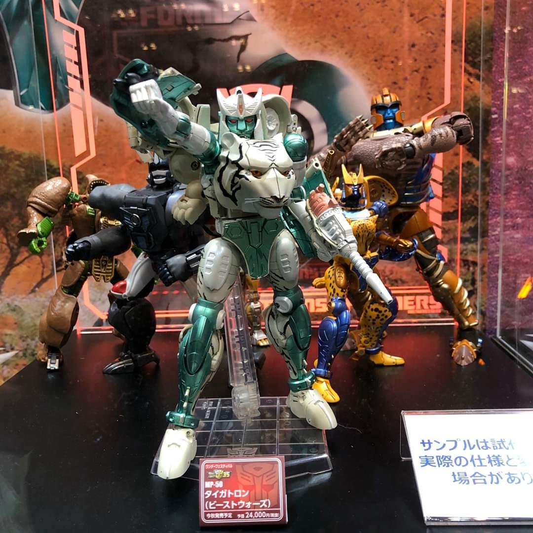 [Masterpiece] MP-50 Tigatron (Beast Wars) GVR43rfQ_o