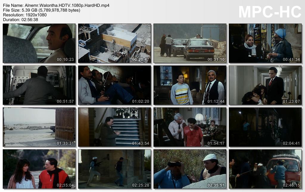 [فيلم][تورنت][تحميل][النمر والأنثى][1987][1080p][HDTV] 6 arabp2p.com