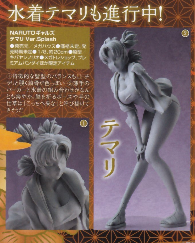 Hot women striping naked