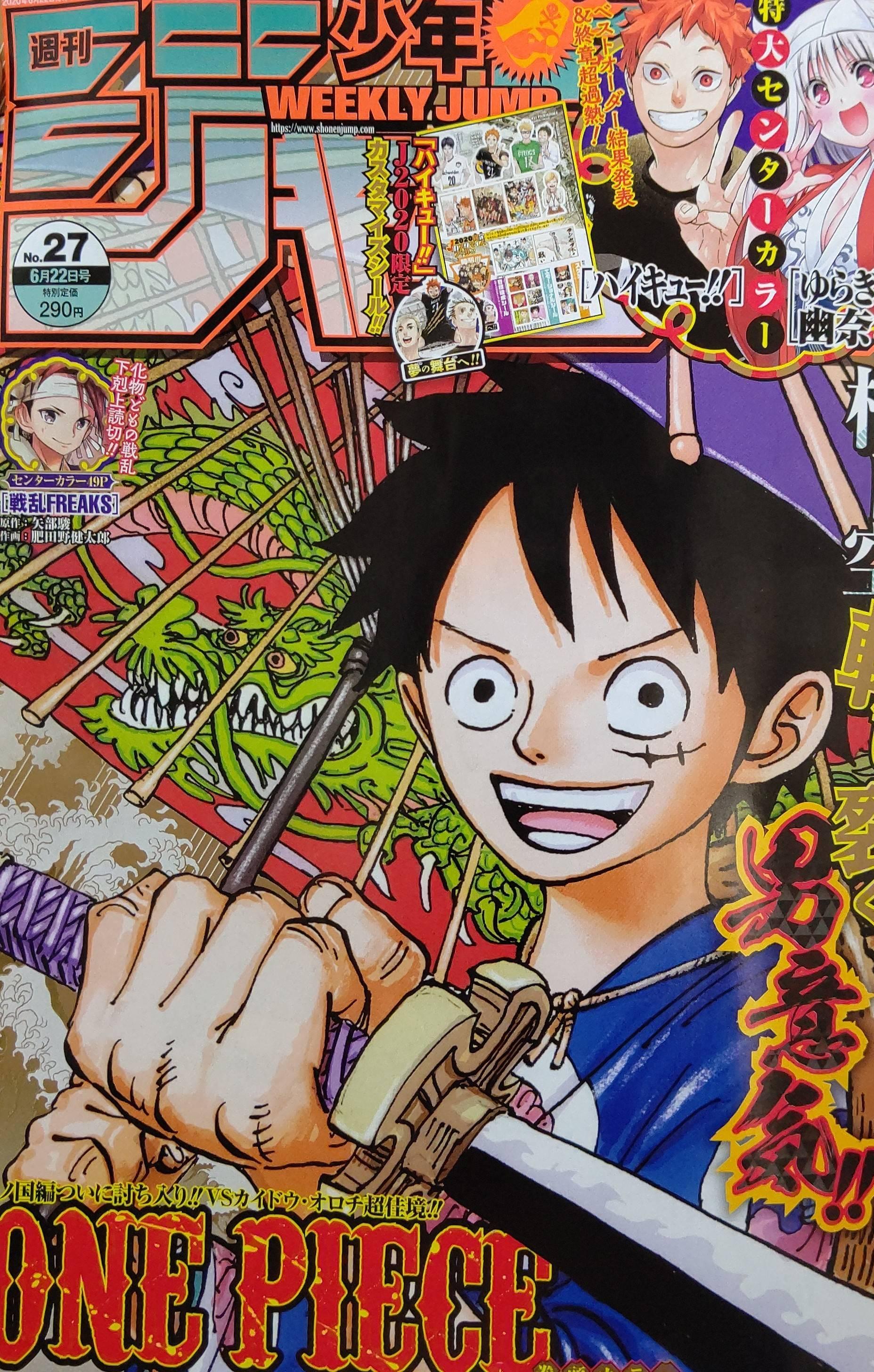 One Piece Spoilers 981 75lz74sD_o