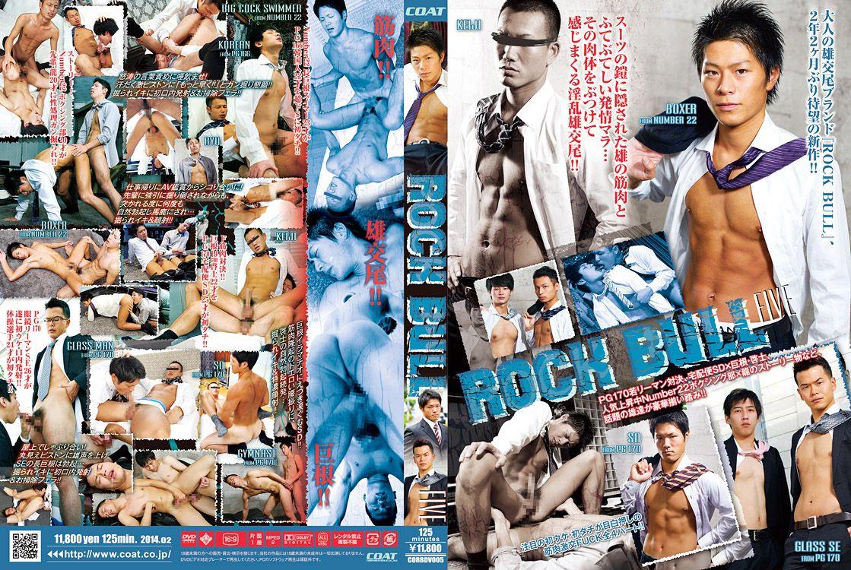 Rock Bull 5 / Горный бычок 5 [CORBDV005] (Coat Company) [cen] [2014 г., Asian, Twinks, Anal/Oral Sex, 69, Blowjob, Fingering, Handjob, Rimming, Masturbation, Cumshots, HDRip 720p]