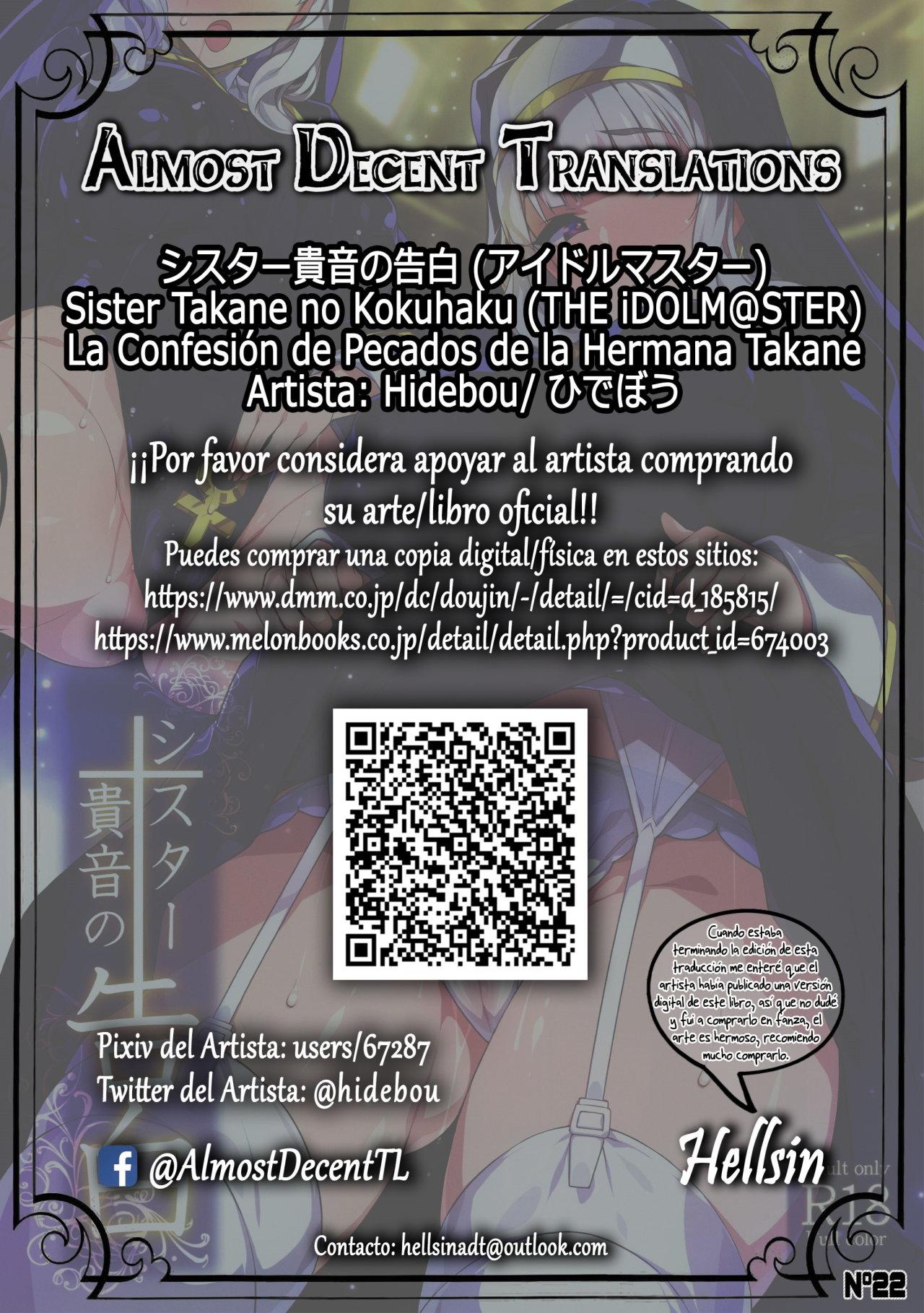 La Confesion de Pecados de la Hermana Takane - 1