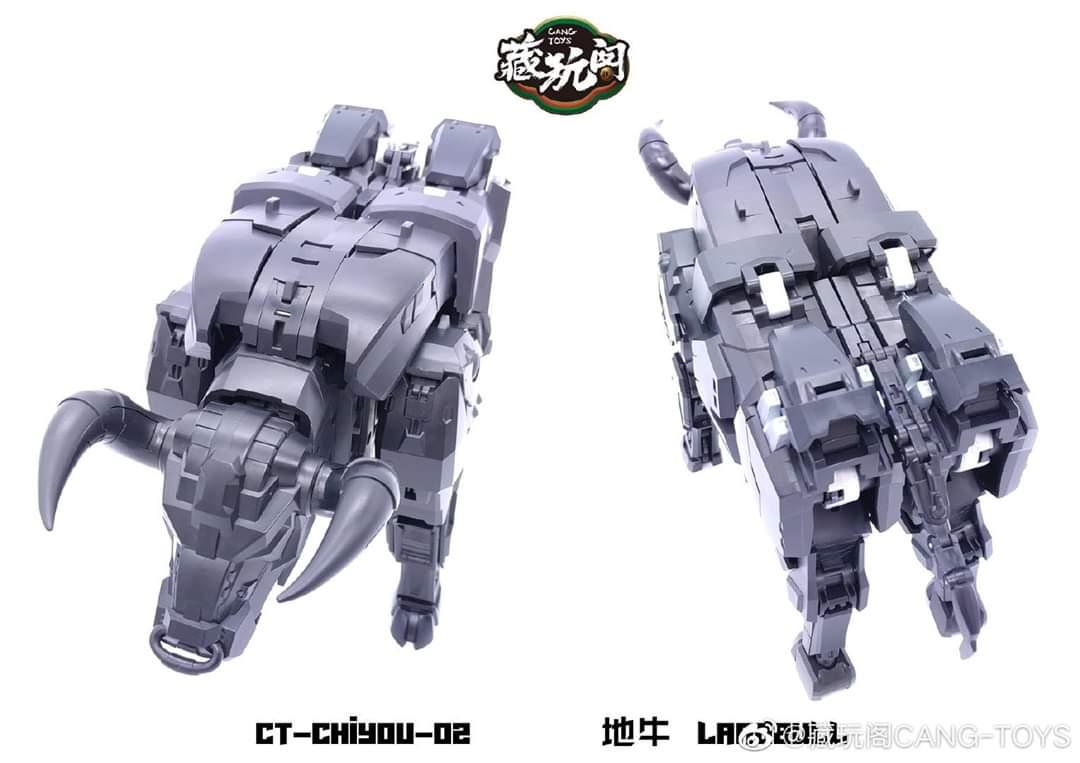[Cang Toys][Toyworld] Produit Tiers - Thunderking/Chiyou - aka Predaking/Prédaroi (Prédacons) V2TaQbn0_o
