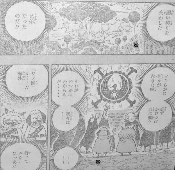 One Piece Spoilers 963 AGEHS3CH_o